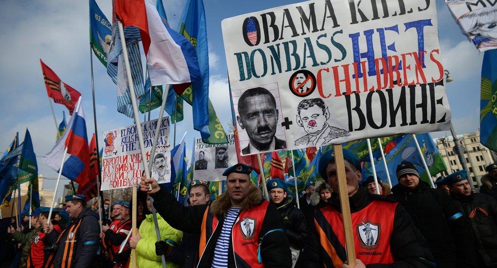 反基辅独立广场事件游行在莫斯科市中心举行