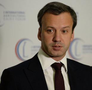 俄罗斯副总理阿尔卡季·德沃尔科维奇