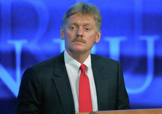 俄罗斯总统新闻秘书德米特里·佩斯科夫