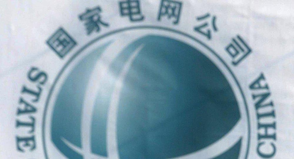 中國國家電網公司希望優化俄中兩國聯合項目的開支