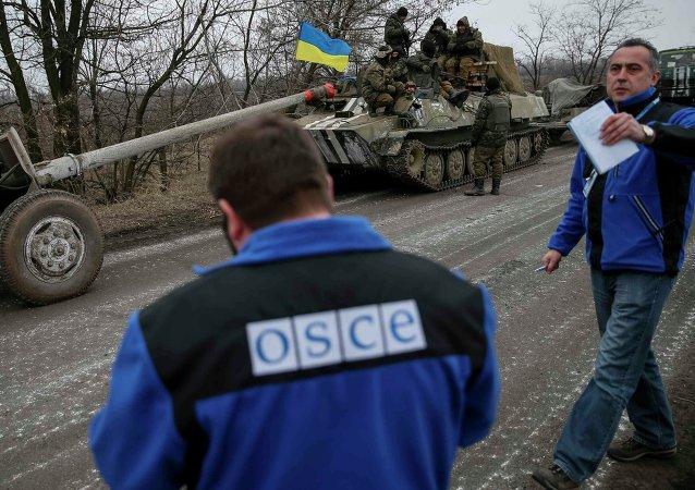 俄外交部:歐安組織監察團報告應給出更清晰圖景