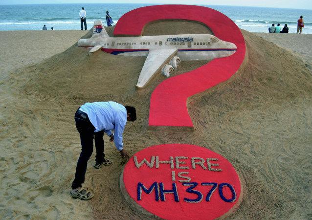 澳大利亞工程師:已找到2014年失蹤的馬航波音客機殘骸