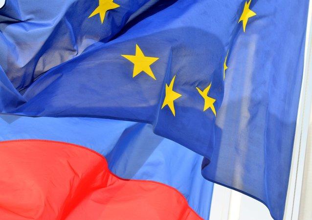 俄羅斯和歐盟