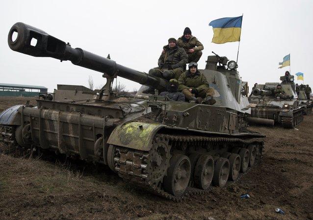 乌军称已撤出了在顿巴斯地区的所有重型武器