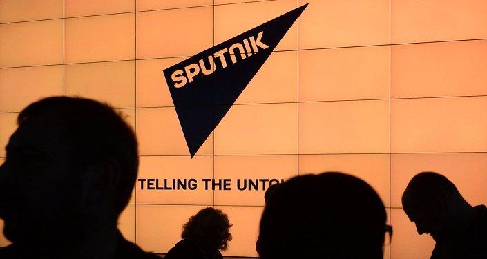 Sputnik通讯社sputniknews.lv网遭拉脱维亚政府封禁
