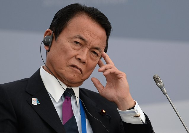 日本副首相兼财务大臣麻生太郎