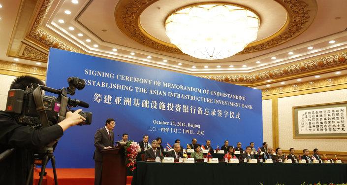 媒体: 法德意三国欲加入亚洲基础设施投资银行