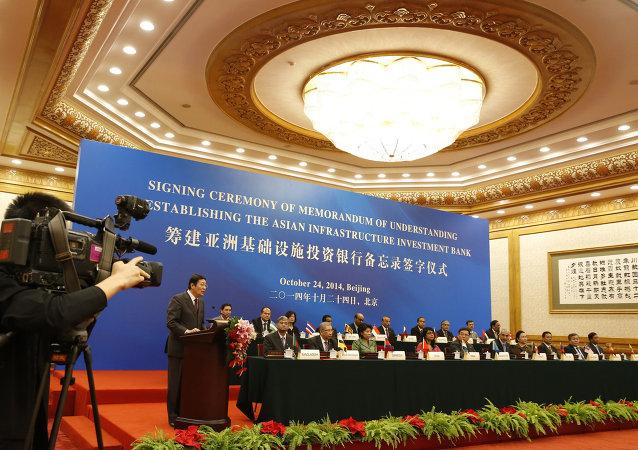 亚投行行长将由中方代表出任