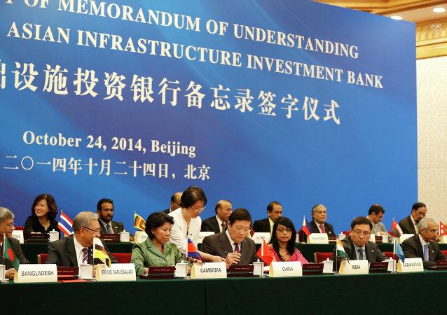 意大利专家:世界经济中心正在转向中国
