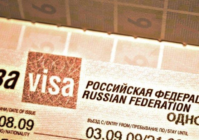 俄羅斯簽證(資料圖片)