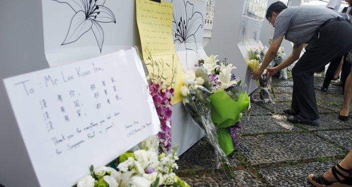 新加坡因李光耀去世宣布哀悼7天