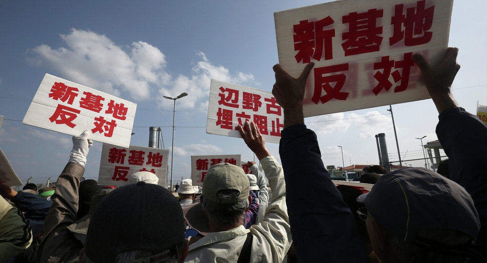 冲绳县知事正式撤销美空军基地建设许可