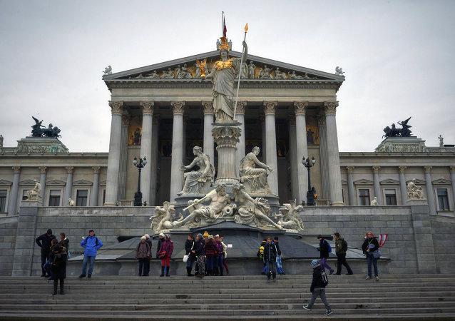 奥地利议会
