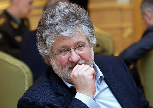 科洛莫伊斯基