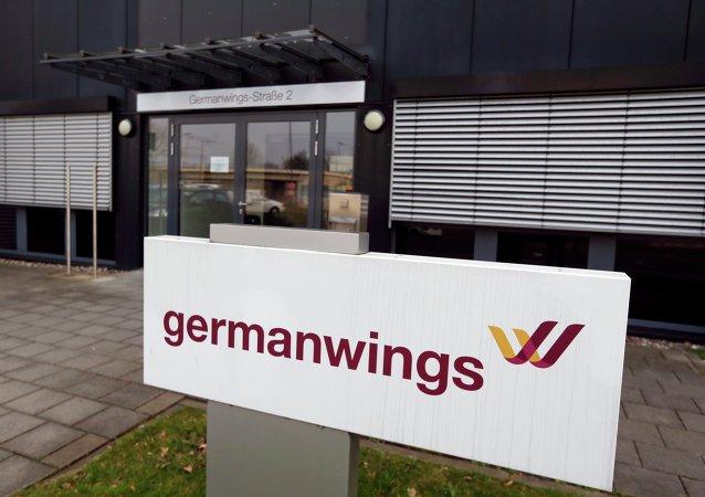 媒体:德国之翼航空公司在A320空难后取消30个航班