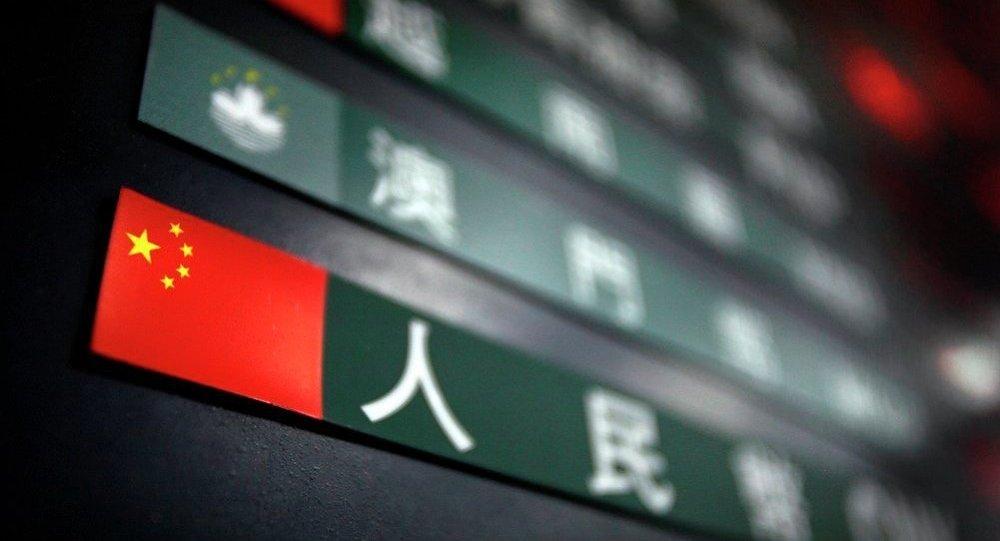 4家机构将确保中国原油期货检验业务