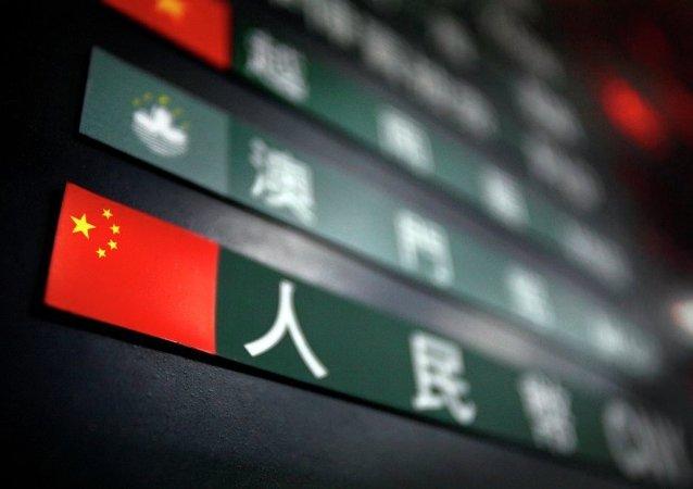 推出中國原油期貨有助於形成地區基準價格體系