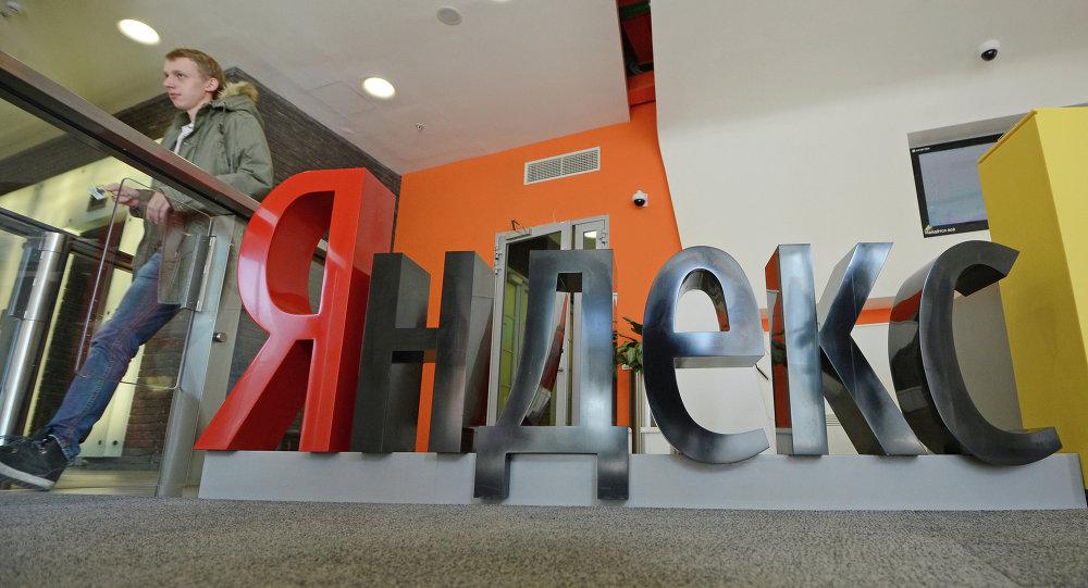 Yandex公司的莫斯科办公室