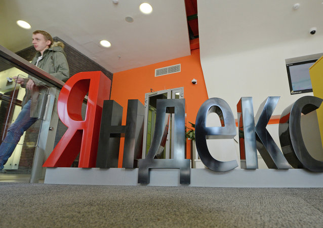 Yandex公司的莫斯科辦公室