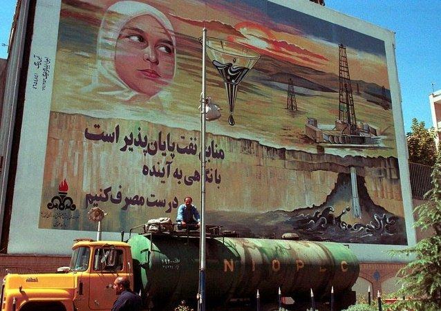 伊朗石油(資料圖片)