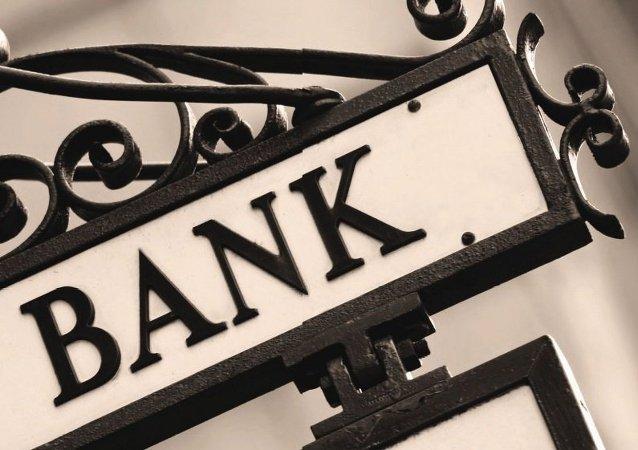 大型中国银行或加入俄中农工产业发展基金