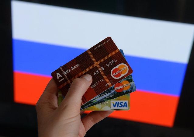 维萨公司称不会撤出俄市场 其银行卡将正常运作