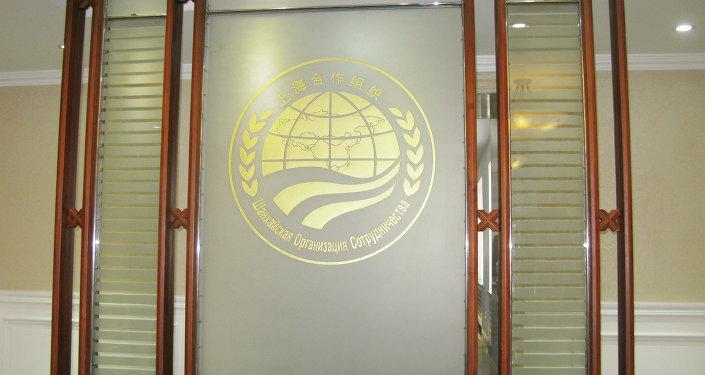 上海合作组织