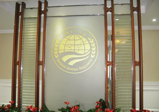 上海合作組織