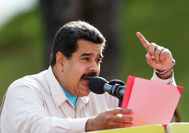 委内瑞拉总统请议会支持取消美宣布该国是威胁法令的努力