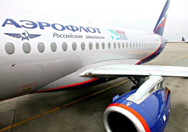 俄球迷花不到1元钱就能乘坐俄航前往观看2018世界杯