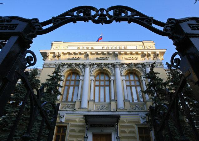 媒體:俄央行與中再集團就分保合作舉行磋商