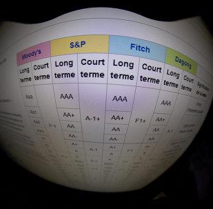 中国证监会:暂停大公国际证券评级业务一年