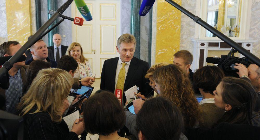 俄總統新聞秘書佩斯科夫