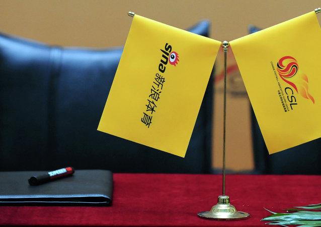 中国互联网巨头新浪或被关闭新闻服务业务