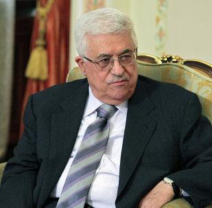巴勒斯坦全国委员会责成阿巴斯总统在2天内撤销承认以色列