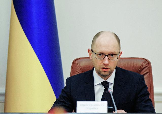 乌总理:乌克兰与欧盟的自由贸易区协议将不顾俄方反对如期生效