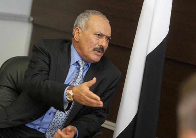 也门前总统阿里·阿卜杜拉·萨利赫