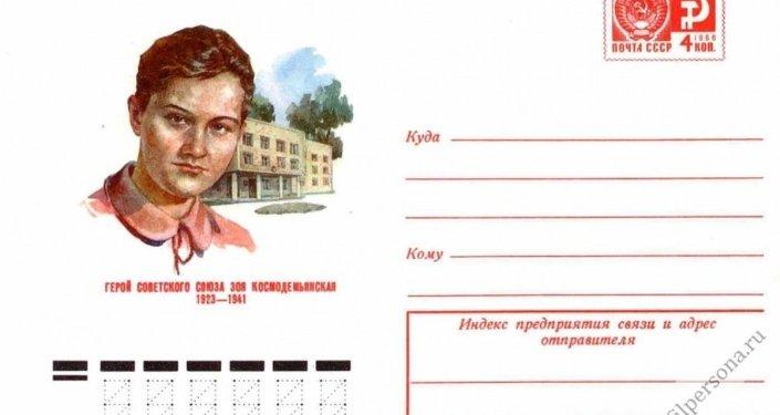 卓娅·科斯莫杰米扬斯卡娅