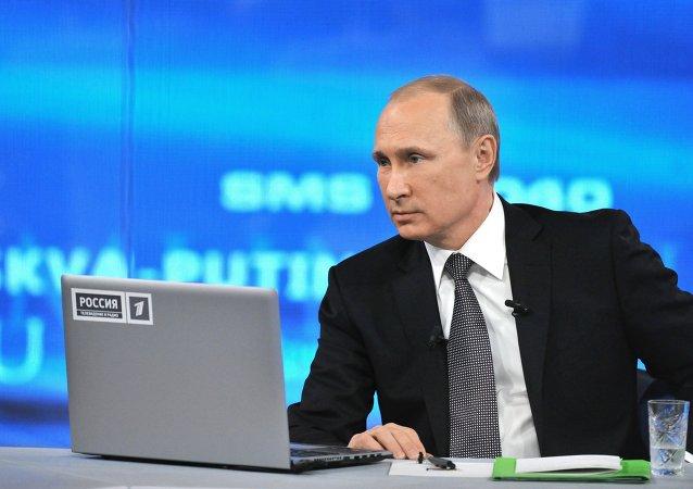 普京「直播連線」收到約56.4萬條俄公民留言