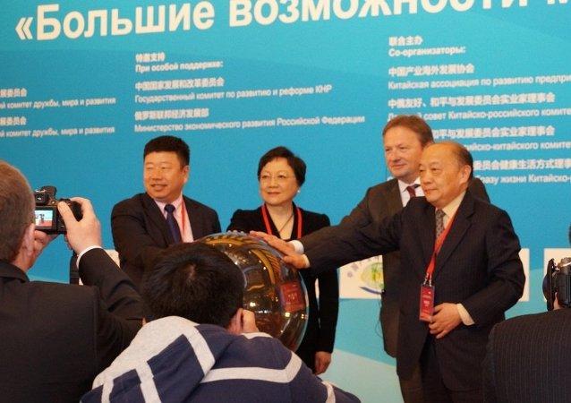 俄中兩國中小企業