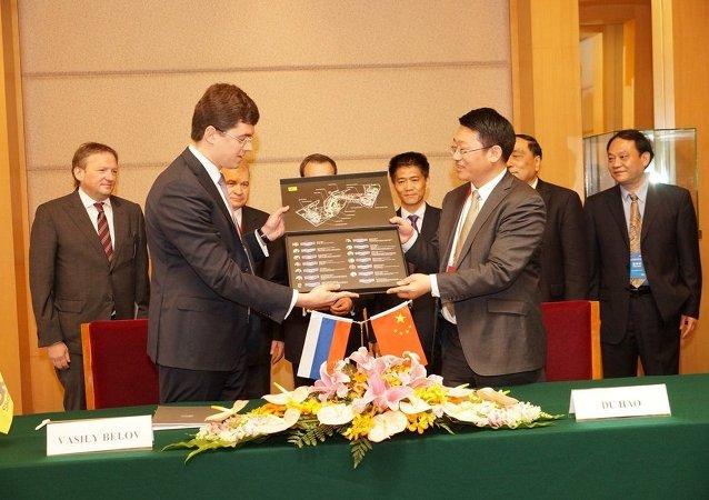中国赛伯乐集团称与俄创新中心