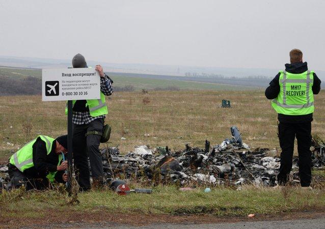俄副外長:俄認為MH17事件不需要國際法庭