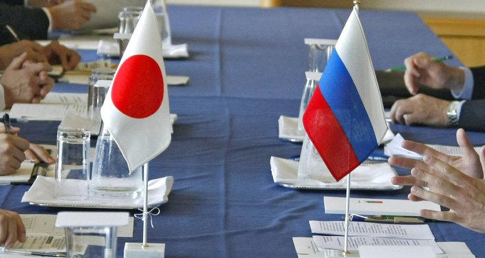 俄外交部:拉夫羅夫與岸田文雄下周擬討論俄日和平條約