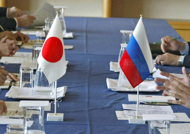 俄日副外长级别会谈将于4月初在东京举行
