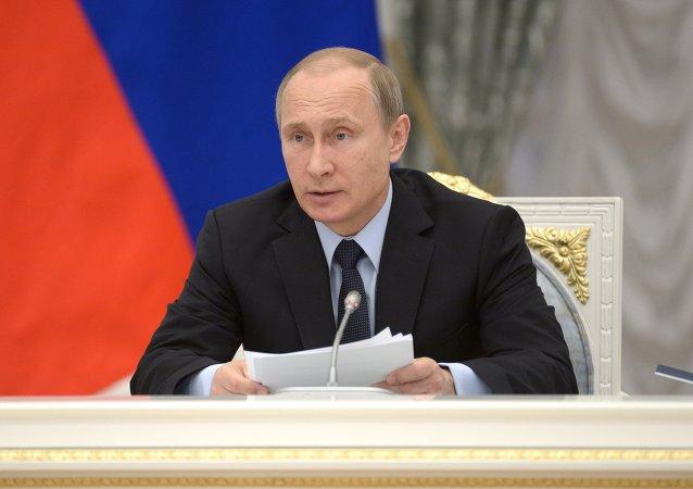 普京解除11名强力机构将级军官的职务