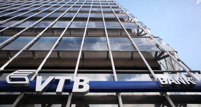VTB-24開始接受銀聯卡