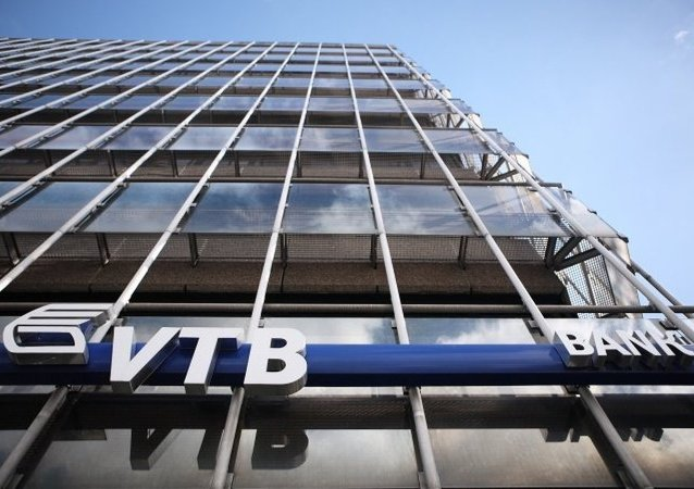 VTB-24开始接受银联卡