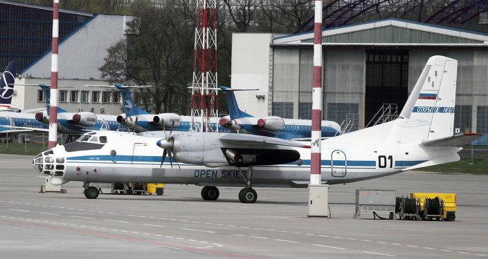 俄官员:土耳其违反《开放天空条约》后欲得到美国和北约的支持