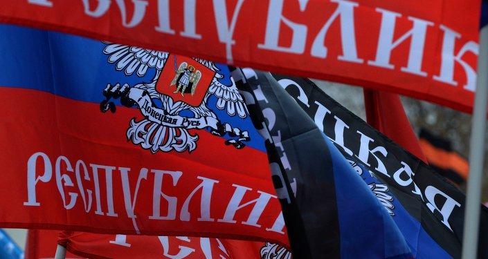 顿涅茨克人民共和国称乌克兰军方叫人购买雷区图