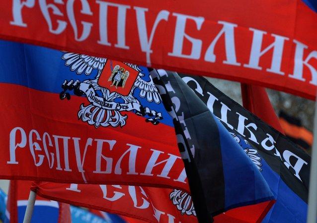 鑒於頓巴斯停火 頓涅茨克人民共和國頒發停火令